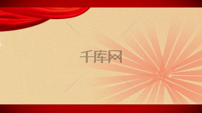 红色拉幕背景模板