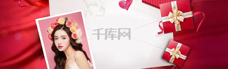 时尚女人节大气浪漫玫红海报背景