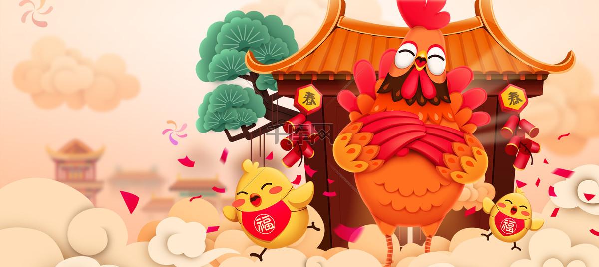 鸡年卡通手绘新年海报背景