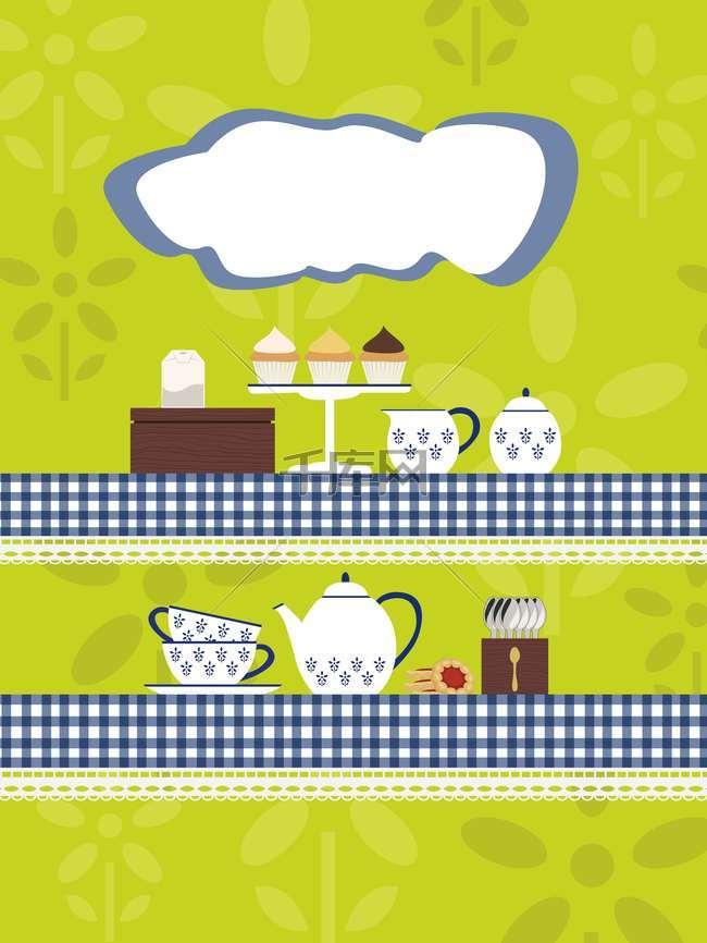 吃货节卡通手绘矢量海报咖啡店茶馆海报背景