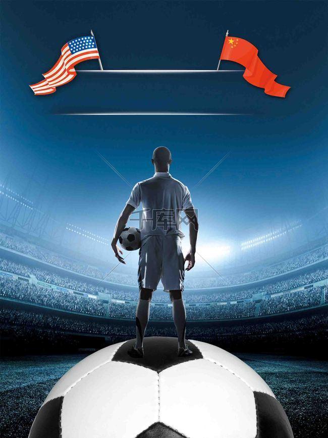 激情足球比赛海报设计背景模板