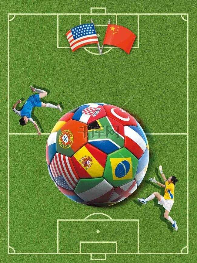 创意足球比赛海报设计背景模板
