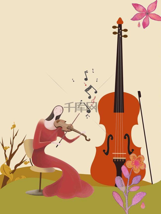 小提琴培训班宣传海报背景模板