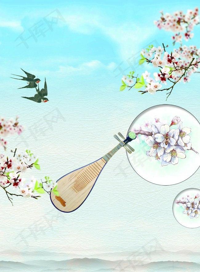 唯美淡雅蓝色春季梨花季海报背景素材