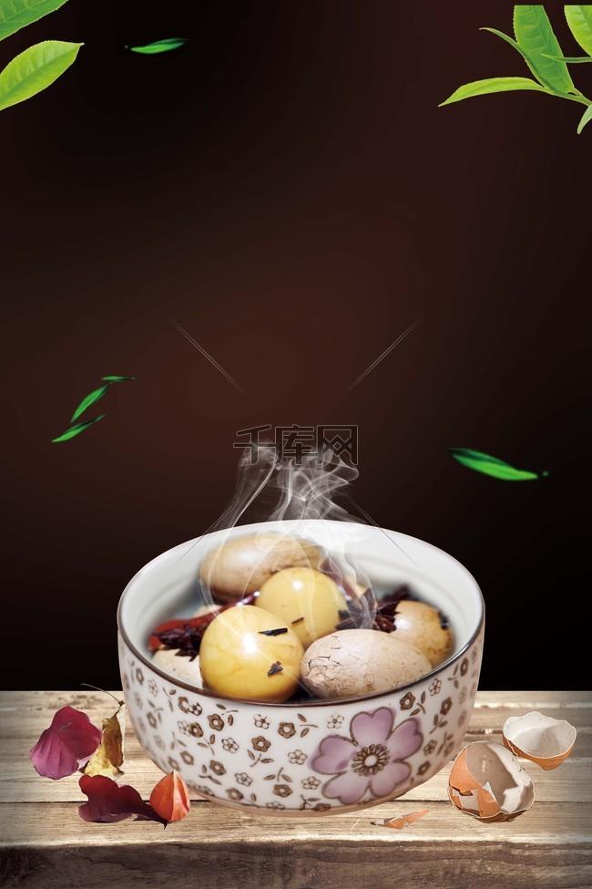 茶叶蛋美食海报背景模板