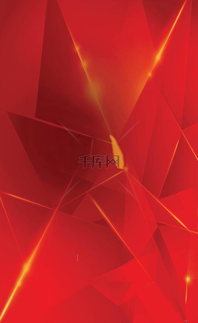 红色不规则几何背景素材