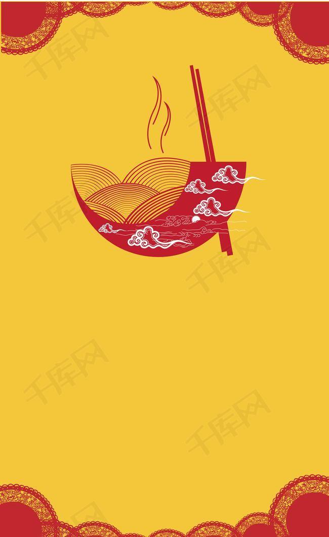 橘黄色手绘美食背景素材