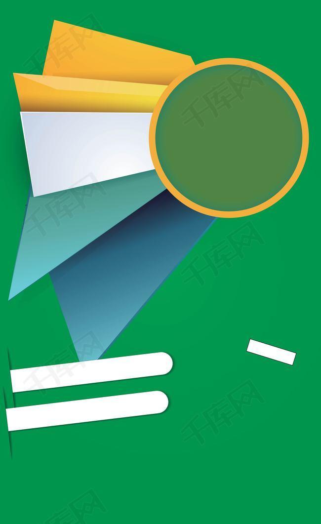 绿色商务偏平背景素材