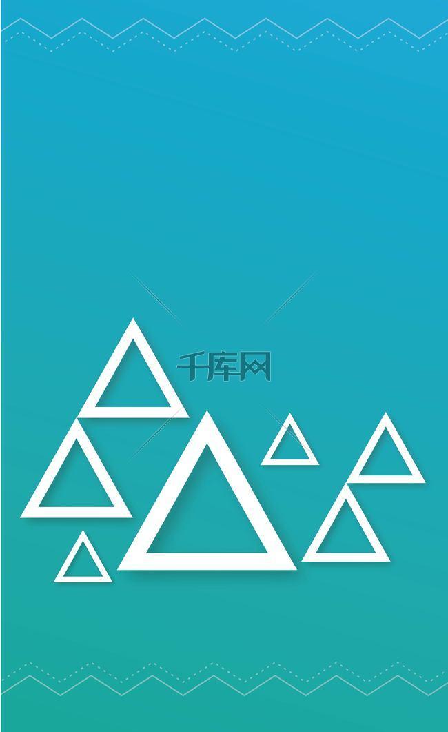 蓝色大小三角形背景素材