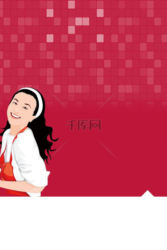 母亲节快乐广告背景