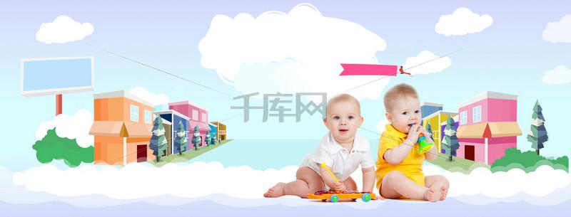 国外婴儿卡通渐变白云紫banner