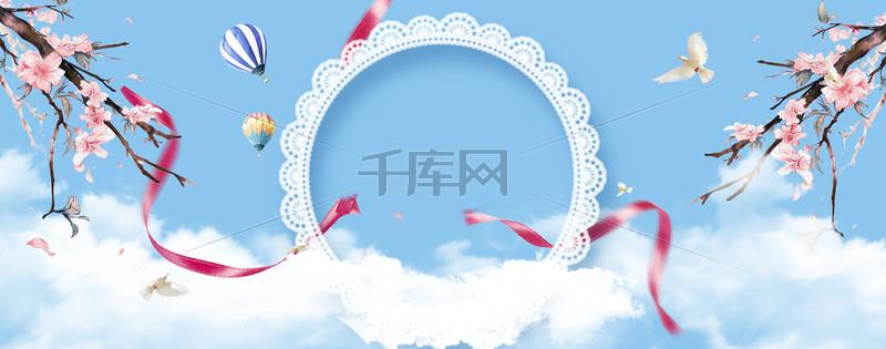 桃花节几何梦幻丝带蓝banner