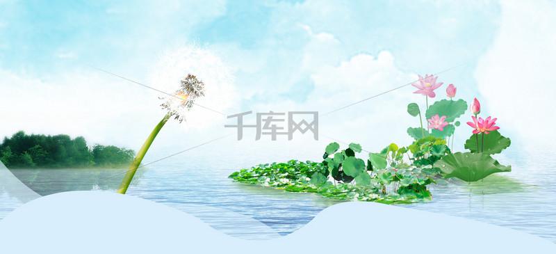 初夏文艺小清新荷花景色蓝banner