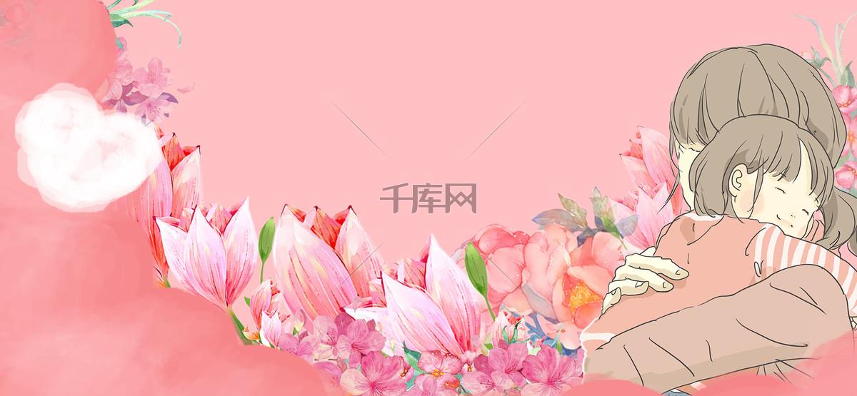 母亲节手绘爱心花朵粉banner