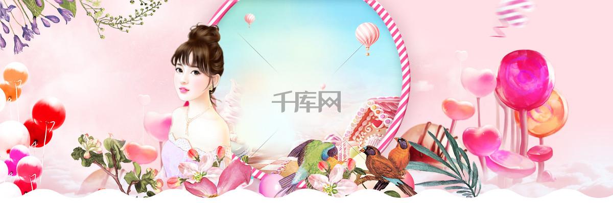 美妆节文艺几何女生梦幻粉banner