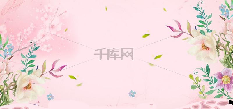 桃花节文艺小清新手绘粉banner