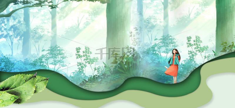 春天文艺景色阳光绿banner
