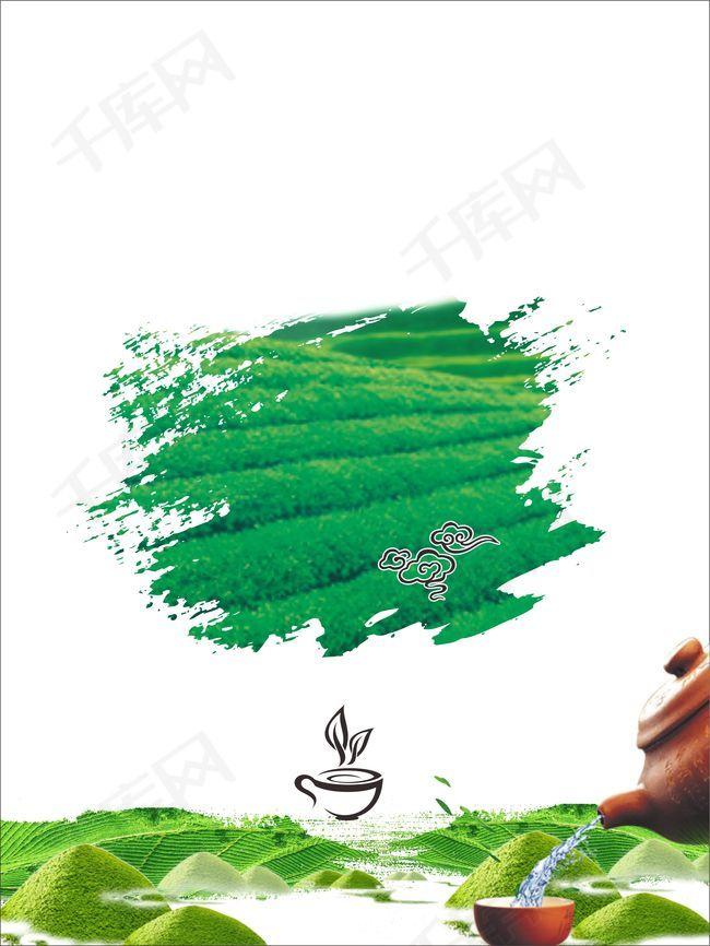 茶韵茶文化cdr海报背景模板