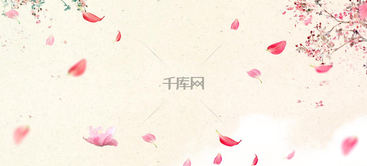 桃花节简约花瓣云层黄banner