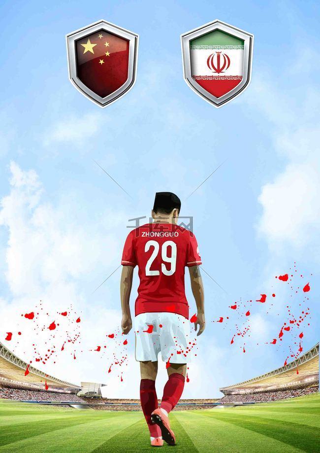 征战伊朗足球海报背景模板