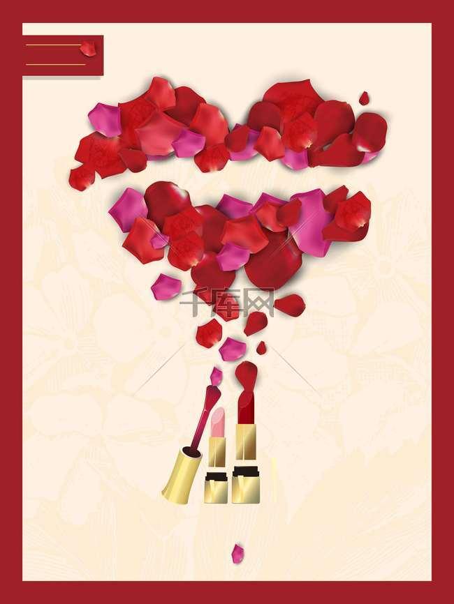 手绘美妆节产品展示海报背景模板