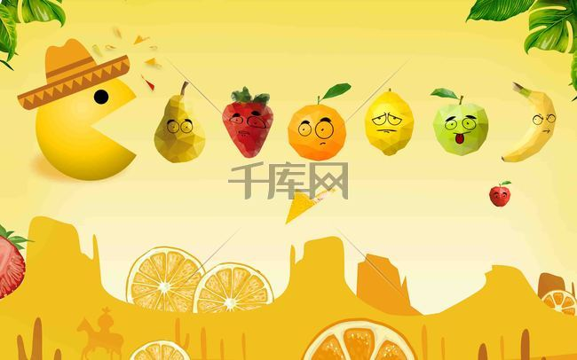 创意水果海报设计背景模板