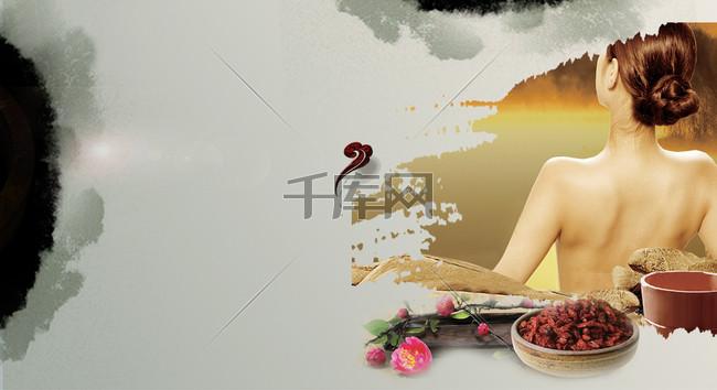 SPA养生美容药浴广告海报背景素材