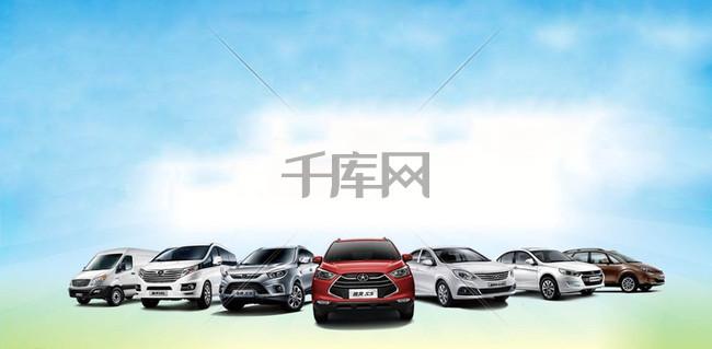 购车季促销广告背景
