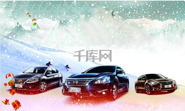购车季汽车海报买车广告背景