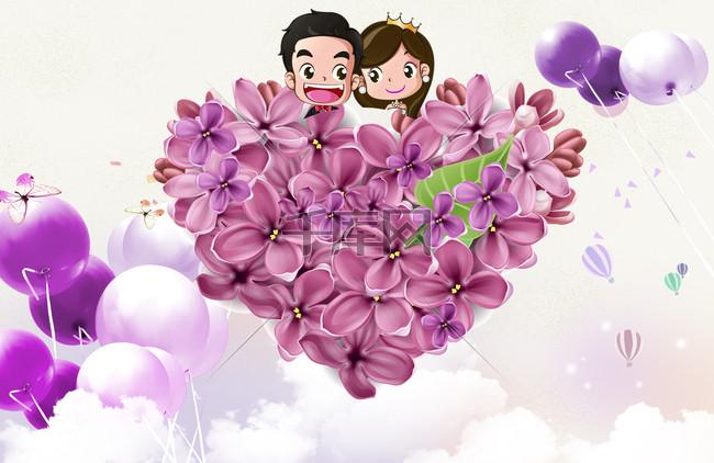 紫色气球花卉爱心浪漫婚庆海报背景素材