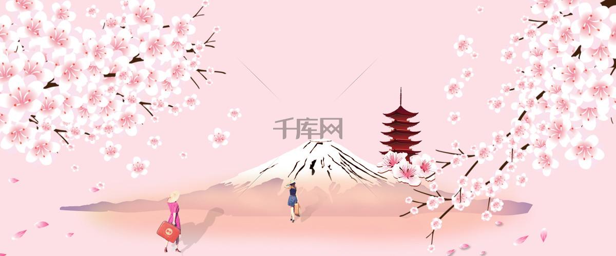 樱花节日本手绘女人小清新粉banner