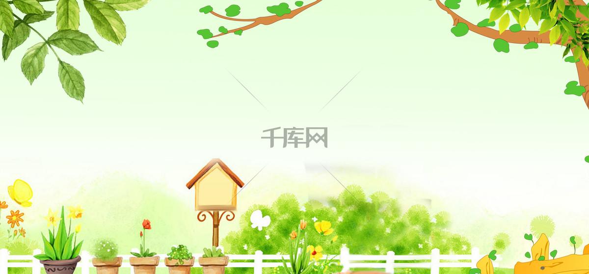 春天踏青卡通手绘插画绿banner