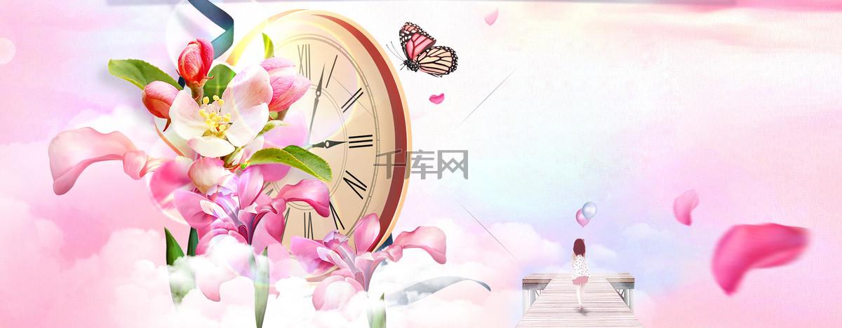 春天文艺大气蝴蝶钟表粉banner
