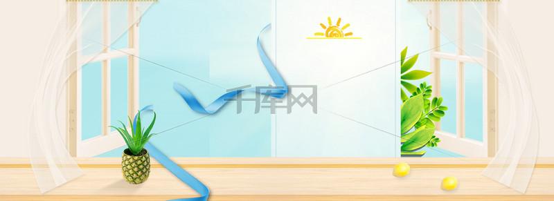 美妆节文艺手绘菠萝小清新质感banner
