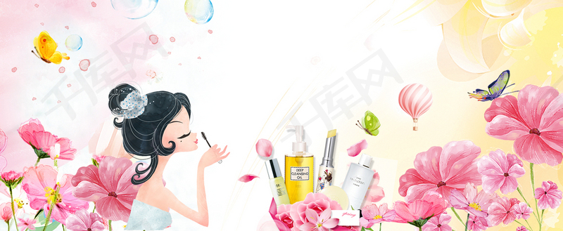 美妆节文艺蝴蝶手绘渐变粉banner