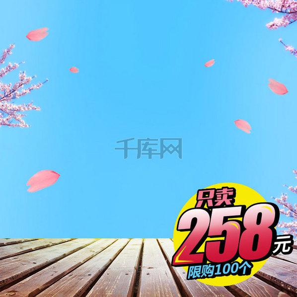 蓝色天空花瓣psd分层主图背景素材