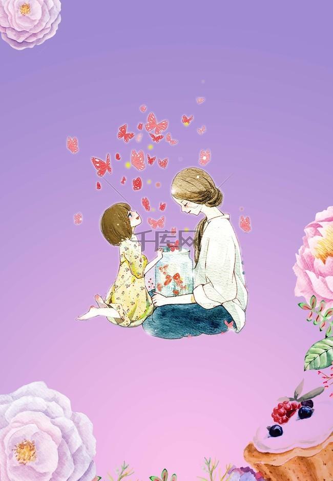 温馨手绘母亲节海报背景模板