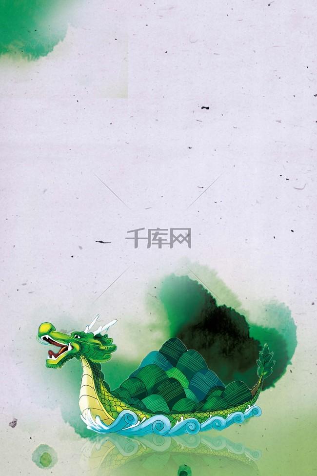 水彩端午节海报背景模板