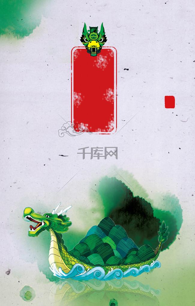 清明节宣传海报背景