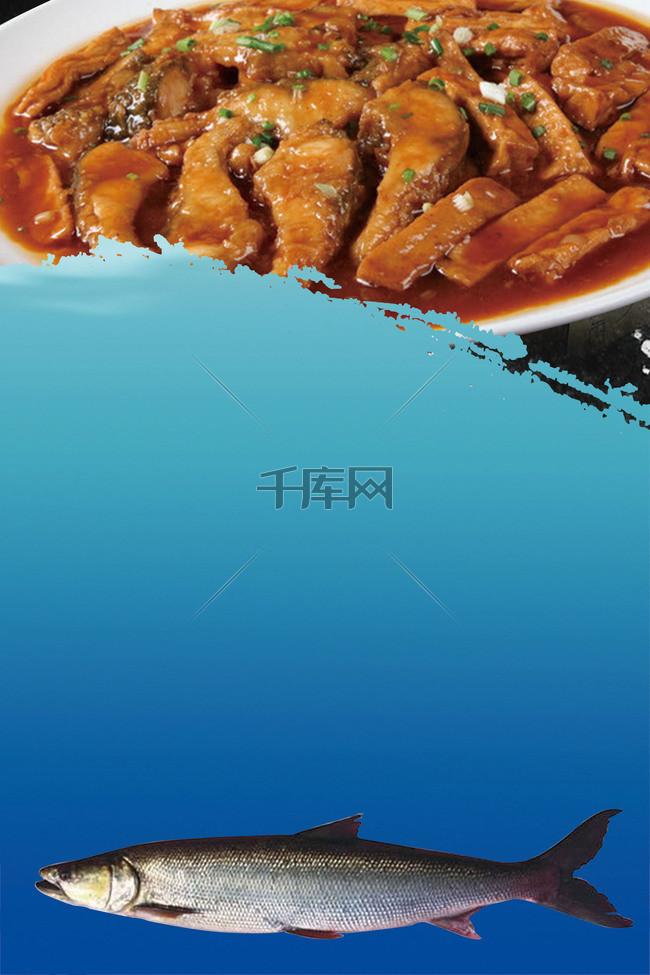 食品海鲜海报背景