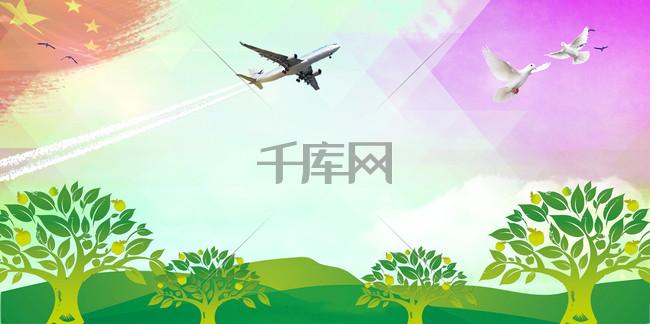 手绘绿植飞机精准扶贫宣传海报背景素材
