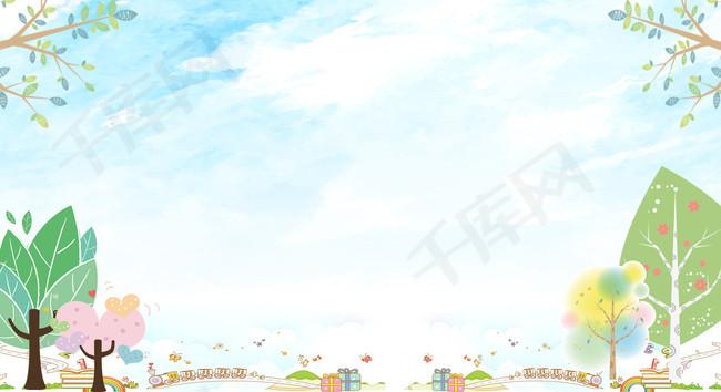 手绘清新幼儿兴趣班招生海报背景素材