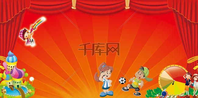 卡通儿童节展板背景