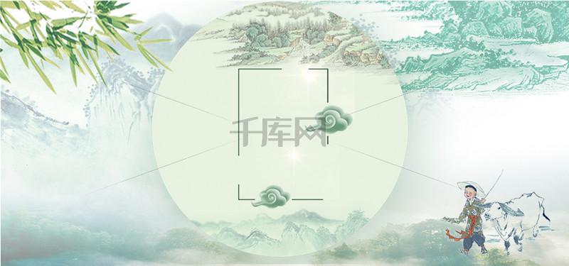 二十四节气中国风绿色banner海报