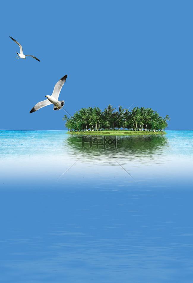 大海蓝色海鸥聚会派对背景
