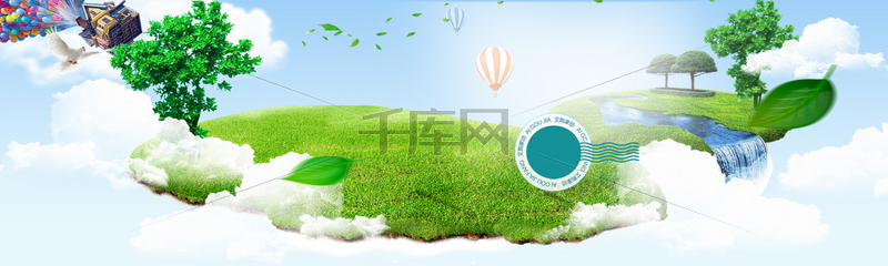 淘宝天猫春夏促销家纺床上用品海报