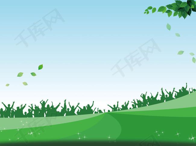 小清新春季海报背景