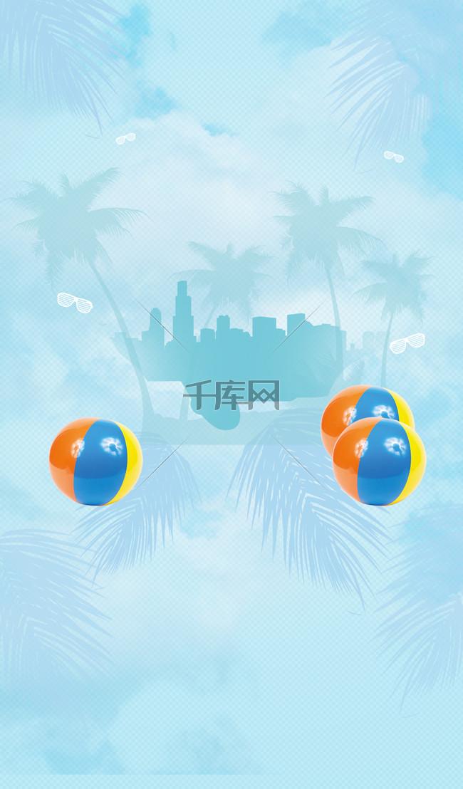 蓝色梦幻排球聚会派对背景