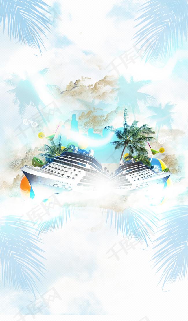 游艇椰子树夏季聚会派对背景