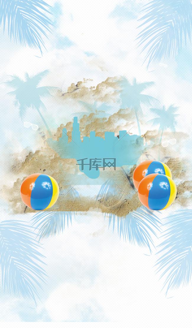 蓝色梦幻皮球聚会派对背景